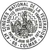 1974-1798-caht.jpg